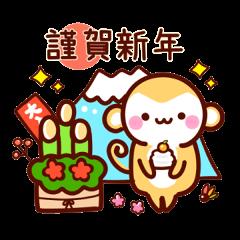 2016☆あけおめお正月スタンプ さる。