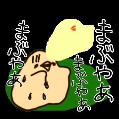 [沖縄]とり・小鳥・うさぎ・クマ