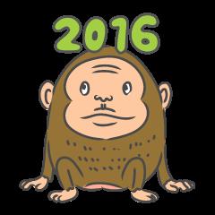 2016年の干支、おサルのさるお