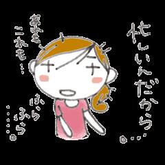 母から娘へ 4(ちょい辛No.2)
