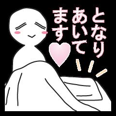 おやすみからおはようまで。5