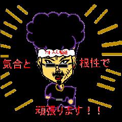 トラック野郎Ⅱ カッシー