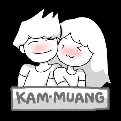 Kam-Muang Vol. 3