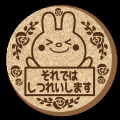 コルクdeスタンプ~敬語~