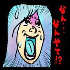 [LINEスタンプ] 関西弁を使いたがるウザ姫スタンプ