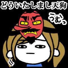 シュールなマイマイ3~ダジャレ編~