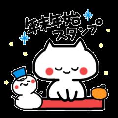 年末年始に使えるスタンプ☆★