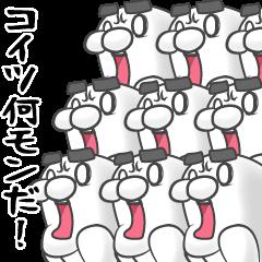あざらしLIFE Part3.1 続・集団抗議編