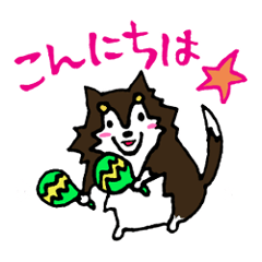 [LINEスタンプ] ちるさん (1)