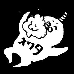 [LINEスタンプ] あざらし編 荒ぶるちょんまげ (1)