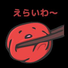 和歌山☆LOVE☆キャラクターズ