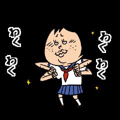 ミランダブー子 第2弾