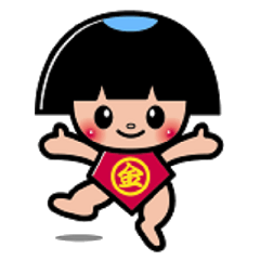 兵庫県川西市承認きんたくんスタンプ