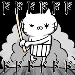 ニャン侠に生きるネコ 激闘編