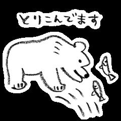 フロレスタンプ【秋冬編】