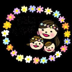 2人育児ママのスタンプ
