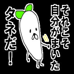 ロバタのタネ☆いろんな種ver