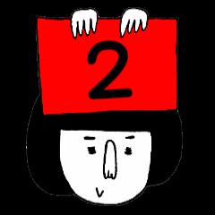 赤いいね2