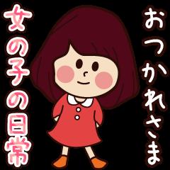 昭和のアイドル風❤️女の子の日常