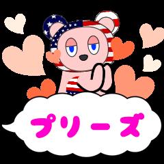 ★☆カタコトっくま☆★