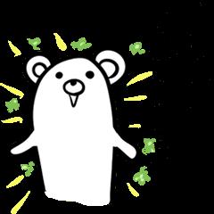 ふとっちょいクマ・敬語版1