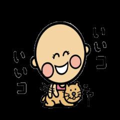 博多っ子かよちゃん 5