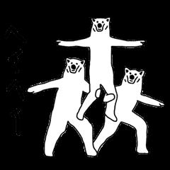 [LINEスタンプ] クマ体操の画像(メイン)