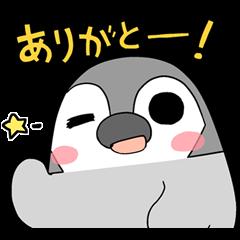 ぺそぎんスタンプ ドタバタ編