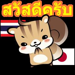 カワイイです!タイ語&日本語