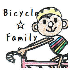 Bicycle ☆ Family
