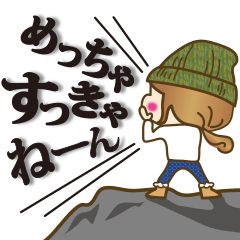 【関西弁】ゆるカジ女子♥4