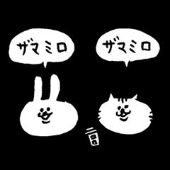 ヘチマとタケノコ
