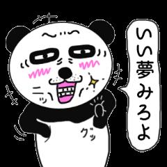 挑発的なパンダ 第3弾(日常会話)