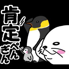 ダジャレ大好きあざらし~海とかの仲間編~