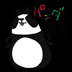 パンダ親分