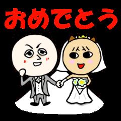 おめでとうチバネコ夫婦