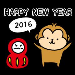 申の年賀状2016
