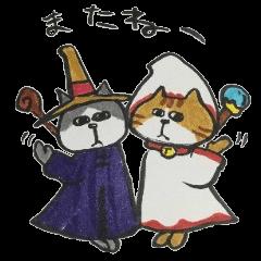 猫の魔法使い
