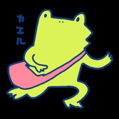[LINEスタンプ] うかれがえる (1)