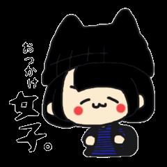 おっかけ女子スタンプ☆★
