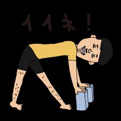 トシヨガナンダ2