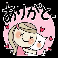 [LINEスタンプ] ルンルン毎日♡♡ 2 (1)
