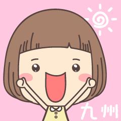 パステルひかりちゃん 九州弁