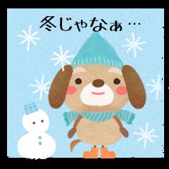 岡山が大好きじゃわぁ(冬)
