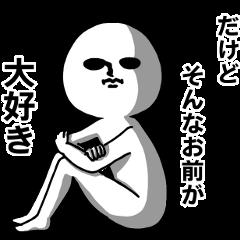 [LINEスタンプ] 呟くパンダ。