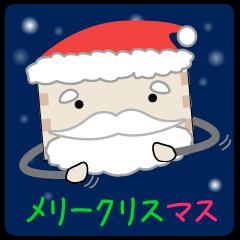 メリークリスマスくん