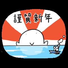 冬用スタンプ(ぽこ・もこ)