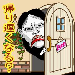 蛇女さん2【主婦編】