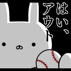 野球好きの為のスタンプ