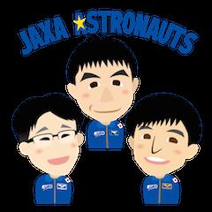 [LINEスタンプ] JAXA公式 宇宙飛行士と宇宙ステーション (1)